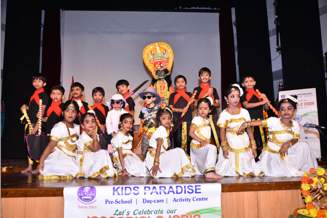 Annual Day Cover Pic